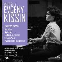 Recital of Evgeny Kissin