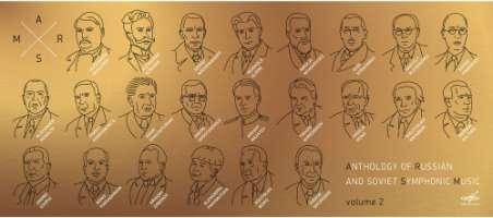 WYCOFANY  Anthology of Russian and Soviet Symphonic Music Vol. 2 - dokładny program podajemy na życzenie
