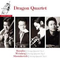 Borodin; Weinberg; Shostakovich: String Quartets