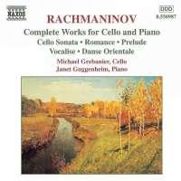 RACHMANINOV: Complete Works