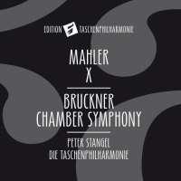 WYCOFANY  Bruckner: Chamber Symphony; Mahler: Symphony No. 10 (Andante - Adagio)