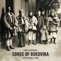 Desyatnikov: Songs of Bukovina