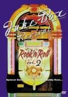 JUKE BIX REVIVAL - ROCK'N ROLL vol. 2