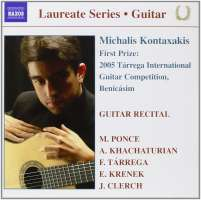 GUITAR RECITAL - KONTAXAKIS MICHALIS