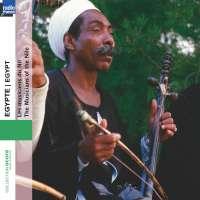 EGYPTE - Les musiciens du Nil