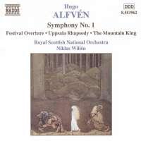 ALFVEN: Symphony no. 1