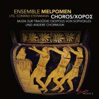 CHOROS - Choral music for the tragedy Oidipous by Sophocles