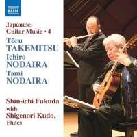 Japanese Guitar Music 4