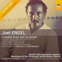 Engel: Chamber Music and Folksongs