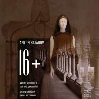 Batagov: 16+