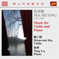 MA: Music for Violin and Piano