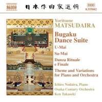 MATSUDAIRA: Bugaku Dance Suite