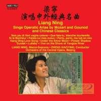 Mozart & Gounod: Operatic Arias,  Chinese Classics, Mozart