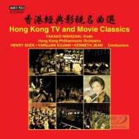 Hong Kong TV and Movie Classics