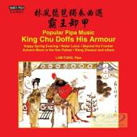 Popular Pipa Music - King Chu Doffs His Armour