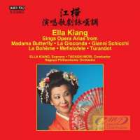 Ella Kiang sings Opera Arias from Madama Butterfly; La Gioconda; Gianni Schicchi; La Bohème; ...