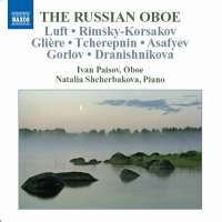 The Russian Oboe