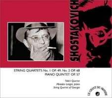 Shostakovich: String Quartets  1 & 2, Piano Quintet