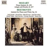 MOZART: Piano Quintet in E-Flat Major / BEETHOVEN: Piano Quintet in E-Flat Major