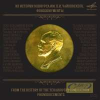 International Tchaikovsky Competition. Phonographic Documents (1958–1986)