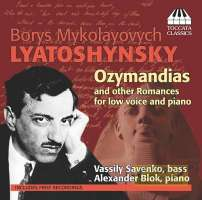 Lyatoshynsky: Romances for Low Voice and Piano