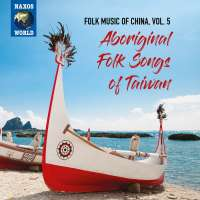 Aboriginal Folk Songs of Taiwan