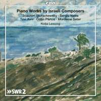 Piano Works by Israeli Composers