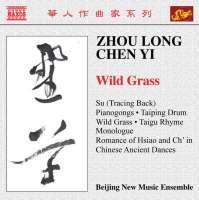 ZHOU / CHEN: Monologue