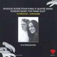 Stravinsky/Tchaikovsky: Russian Piano Duets