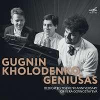 Gugnin - Kholodenko - Geniusas
