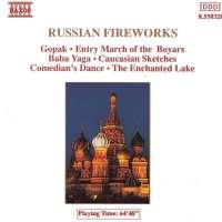 WYCOFANY   Russian Fireworks