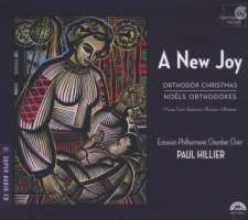 A New Joy - Orthodox Christmas