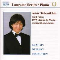 Piano Recital: Amir Tebenikhin