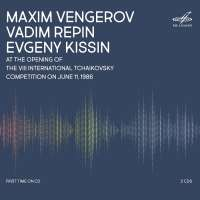 Vengerov, Repin, Kissin at the opening of the VIII International Tchaikovsky Competition
